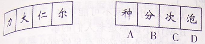 2008  年重庆市公务员考试行测真题及答案解析
