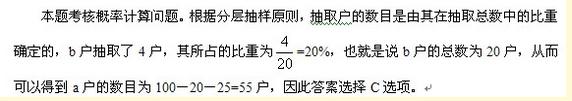2012年云南省公务员录用考试《行政职业能力测验》试卷