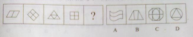 2013年公务员联考行测真题及答案解析