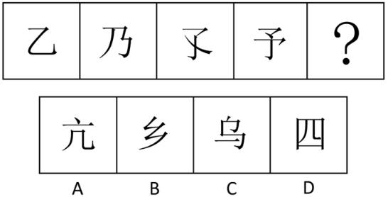 2009年度陕西省公务员考试行测试题和答案解析