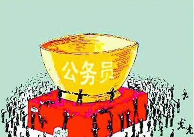 2018年江西省公务员考试成绩明日正式公布