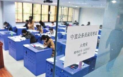 公务员考试国考和省考一年考几次?