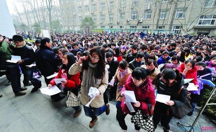 公务员考试被称为中国第一考!