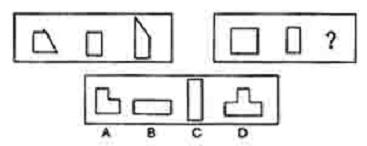 2002年国家公务员考试(国考)行测A类真题试卷及试题答案解析