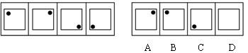 2003年国家公务员考试(国考)行测B类真题试卷及试题答案解析