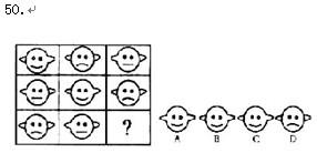 2006年国家公务员考试(国考)行测B类真题试卷及试题答案解析