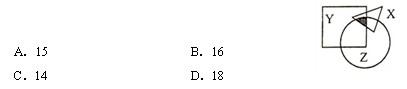 2009年国家公务员考试(国考)行测真题试卷及试题答案解析