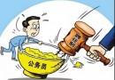 2018年陕西省西安市面向全国招聘聘任制公务员 年薪20万起