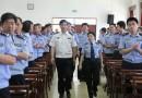 2019年山东省公务员考试人民警察岗位报考常见问题及考试科目