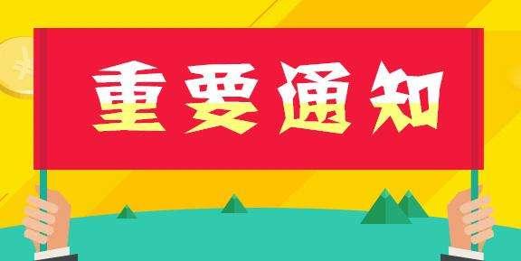 中共江西省委关于进一步激励广大干部新时代新担当新作为的实施意见