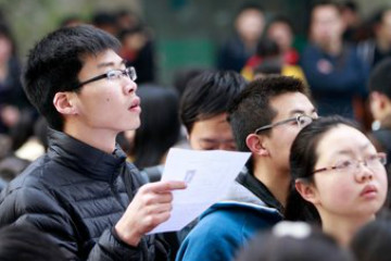 2019年国家公务员考试报名预计十月开始
