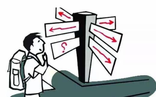 2019年国家公务员考试如何更好的报名职位?