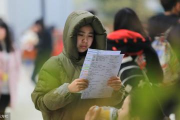 2019年湖南公务员考试报考流程是怎样的?