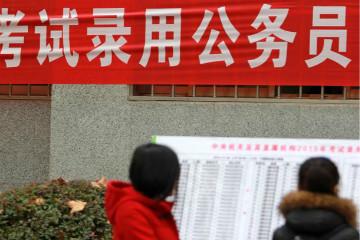 江苏省公务员考试历年ABC类职位笔试合格分数线
