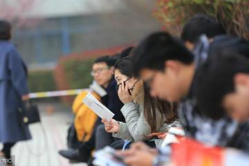2019年国家公务员考试社会在职人员能报考吗?有什么优势?