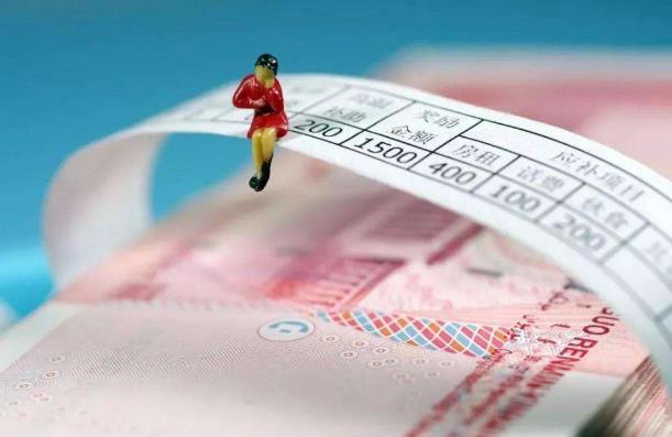 国家公务员考试报名费用一般是多少钱?如何减免?