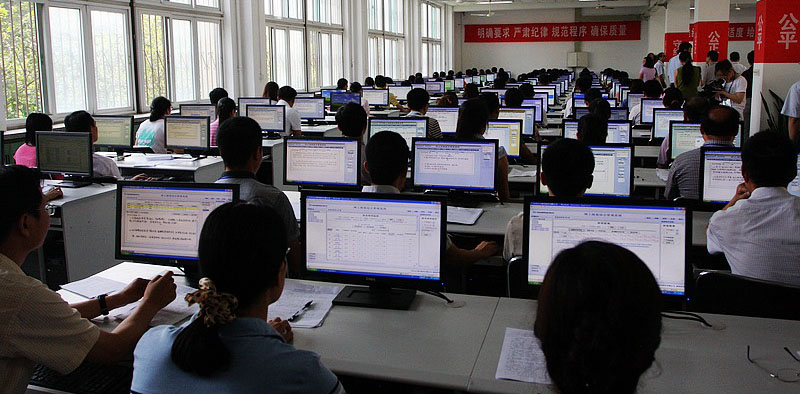 国家公务员考试笔试是如何阅卷评分 严吗?