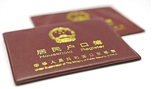 身份证遗失 户口簿、护照等能否代替身份证参加国家公务员考试