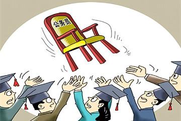 2020年国考应届生怎么界定?毕业2年之内都算应届吗?