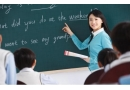 公务员好还是教师好?两者对比有什么区别?