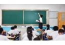 教师工资究竟比公务员高还是低?看看这个你就清楚了