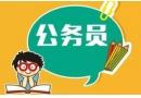 国家公务员考试笔试如何阅卷评分?