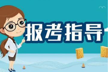 安徽公务员考试中申论A、B卷有什么差别?