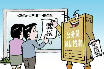 安徽公务员考试应届毕业生的界定标准