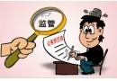 安徽公务员考试报考条件及历年考情分析