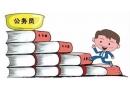安徽公务员考试报名有没有专业限制?