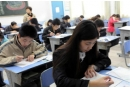 安徽公务员考试哪些人员可以报考?哪些人员不能报考?