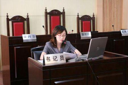 2019年江西省检察院招聘书记员面试真题及解析