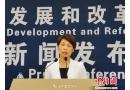 发改委回应中国制造业外迁:总体可控